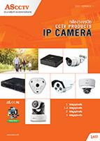 AScctv IP