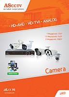 AScctv catalog
