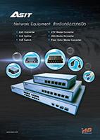 ASIT Network Equipment