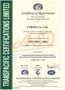 ได้รับมาตรฐาน ISO14001-2004