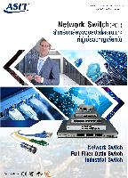 Network Switch(POE)