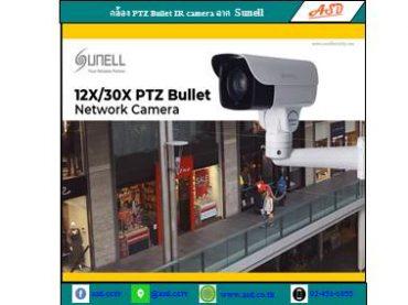 สินค้ามาใหม่!!! กล้อง PTZ Bullet IR camera จาก Sunell